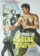 """The Green Hornet"" - German Movie Poster (xs thumbnail)"