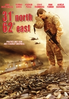 31 North 62 East - Movie Cover (xs thumbnail)