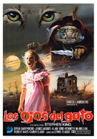 Cat's Eye - Spanish Movie Poster (xs thumbnail)