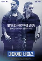 Miami Vice - South Korean Movie Poster (xs thumbnail)