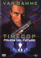 Timecop - Mexican Movie Cover (xs thumbnail)