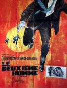 The Running Man - French Movie Poster (xs thumbnail)