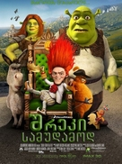 Shrek Forever After - Georgian Movie Poster (xs thumbnail)