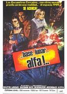 Destination Moonbase-Alpha - Spanish Movie Poster (xs thumbnail)