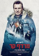Cold Pursuit - Israeli Movie Poster (xs thumbnail)