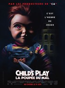 Child's Play - French Movie Poster (xs thumbnail)