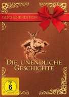 Die unendliche Geschichte - German DVD cover (xs thumbnail)