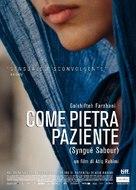 Syngué sabour, pierre de patience - Italian Movie Poster (xs thumbnail)