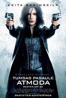 Underworld: Awakening - Latvian Movie Poster (xs thumbnail)