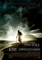 Letters from Iwo Jima - Italian Movie Poster (xs thumbnail)