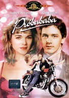 Mannequin - Hungarian DVD movie cover (xs thumbnail)