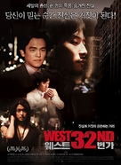 West 32nd - South Korean Movie Poster (xs thumbnail)