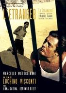 Lo straniero - French Movie Poster (xs thumbnail)