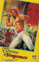 Sandokan contro il leopardo di Sarawak - Movie Cover (xs thumbnail)