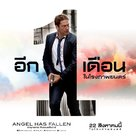 Angel Has Fallen - Thai Movie Poster (xs thumbnail)
