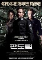Pandorum - South Korean Movie Poster (xs thumbnail)