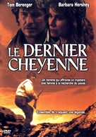 Last of the Dogmen - French DVD cover (xs thumbnail)