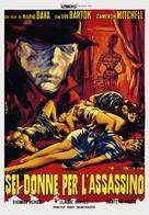 Sei donne per l'assassino - Italian Movie Poster (xs thumbnail)