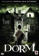 Dek hor - DVD cover (xs thumbnail)