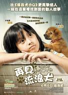 Khao niao moo ping - Hong Kong Movie Poster (xs thumbnail)
