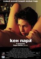 Ken Park - Russian poster (xs thumbnail)