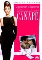 Breakfast at Tiffany's - French DVD movie cover (xs thumbnail)