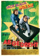 Be Kind Rewind - German Movie Poster (xs thumbnail)