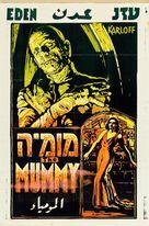 The Mummy - Israeli Movie Poster (xs thumbnail)