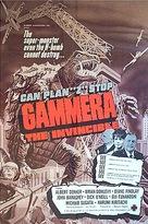 Daikaijû Gamera - Movie Poster (xs thumbnail)