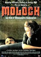 Molokh - French Movie Poster (xs thumbnail)