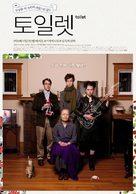 Toiretto - South Korean Movie Poster (xs thumbnail)