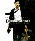 Constantine - Hungarian Movie Cover (xs thumbnail)