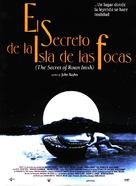 The Secret of Roan Inish - Spanish Movie Poster (xs thumbnail)