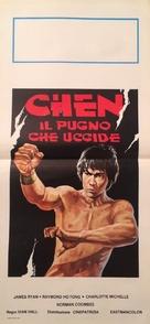 Kill or Be Killed - Italian Movie Poster (xs thumbnail)