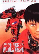 Akira - Italian Movie Cover (xs thumbnail)
