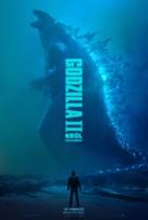 Godzilla: King of the Monsters - Polish Movie Poster (xs thumbnail)