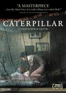 Kyatapirâ - DVD cover (xs thumbnail)