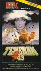 Tegeran-43 - Brazilian VHS movie cover (xs thumbnail)