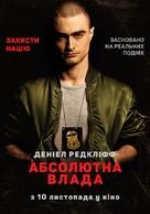Imperium - Ukrainian Movie Poster (xs thumbnail)