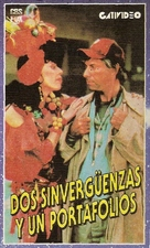 Chu Chu and the Philly Flash - Argentinian VHS movie cover (xs thumbnail)