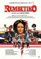 Rembetiko - German Movie Poster (xs thumbnail)