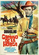 Along the Great Divide - Spanish Movie Poster (xs thumbnail)