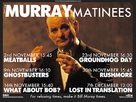 Lost in Translation - British Movie Poster (xs thumbnail)