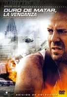 Die Hard: With a Vengeance - Brazilian DVD movie cover (xs thumbnail)