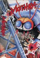 Mosura - VHS cover (xs thumbnail)