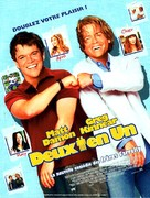 Stuck On You - French Movie Poster (xs thumbnail)