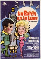 The Mouse on the Moon - Spanish Movie Poster (xs thumbnail)