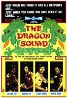 Dragon Squad - Movie Poster (xs thumbnail)