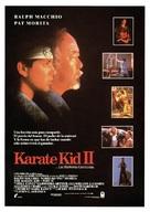 The Karate Kid, Part II - Spanish Movie Poster (xs thumbnail)