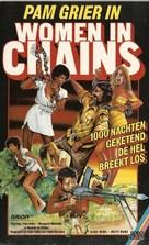 Black Mama, White Mama - Dutch VHS movie cover (xs thumbnail)